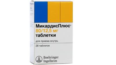 микардис 80 инструкция