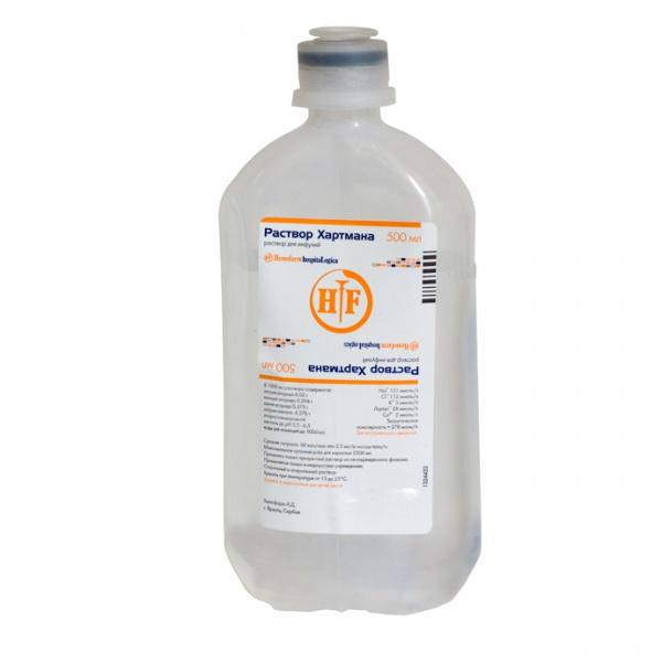 Аргинин хлорид
