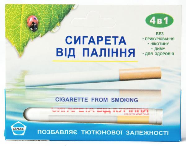 Что купить в аптеке от сигарет электронная сигарета купить мод