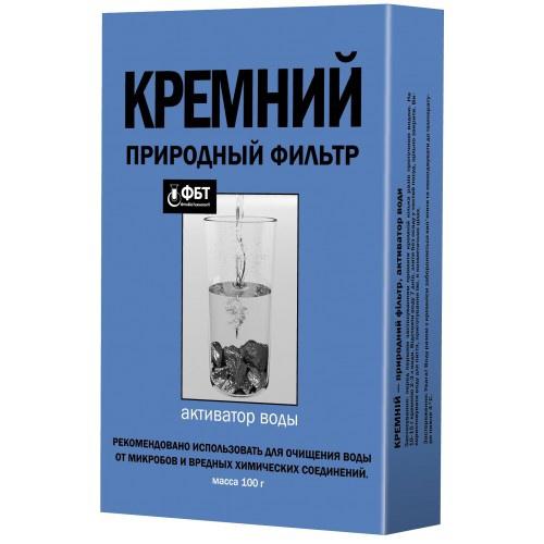 Кремень, кремний для очистки питьевой