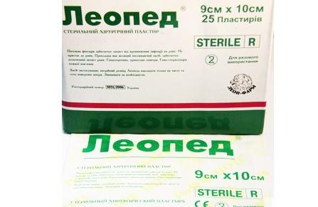 Инструкции лекарств для суставов фирмы erbavita упражнения для плечевого сустава при артрозе рис