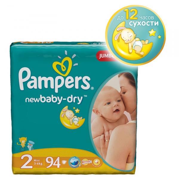 98992f551fe4 ПОДГУЗНИКИ ДЕТСКИЕ PAMPERS NEW BABY-DRY mini №94 купить в аптеке ...