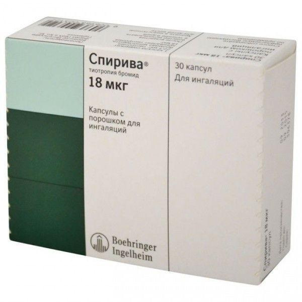 Cimetropium bromide pediatric dosage for azithromycin