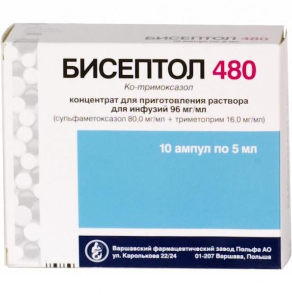 toksoplazmin-kupit
